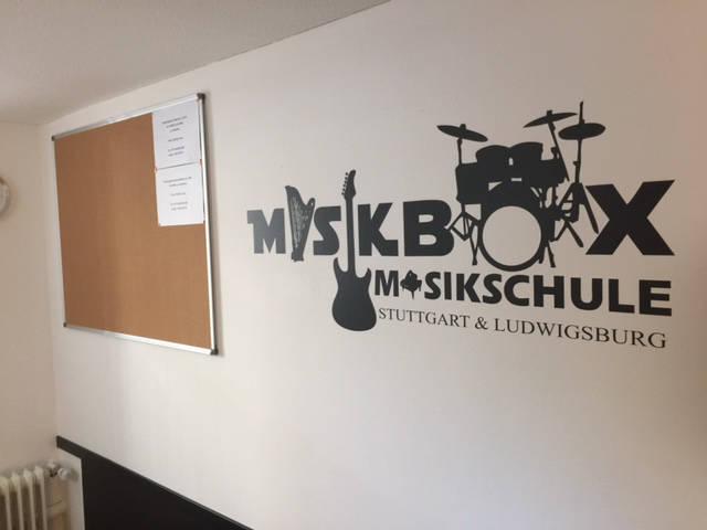 Wartebereich Musikbox Stuttgart 3