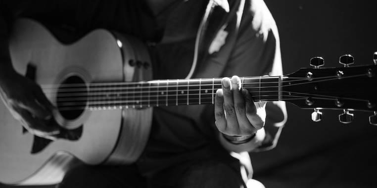 Gitarrenunterricht Stuttgart Musikbox